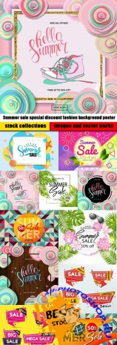 Summer sale special discount fashion background poster