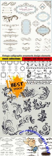 Vintage calligraphic ornaments design elements