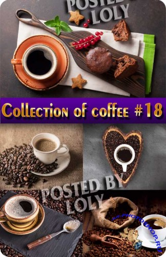 Food. Mega Collection. Coffee #18 - Stock Photo