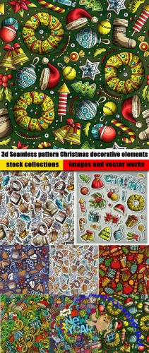3d Seamless pattern Christmas decorative elements