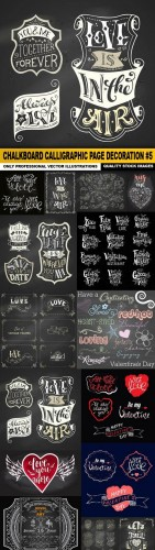 Chalkboard Calligraphic Page Decoration #5 - 15 Vector