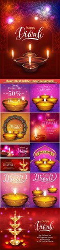 Happy Diwali holiday beautiful vector background