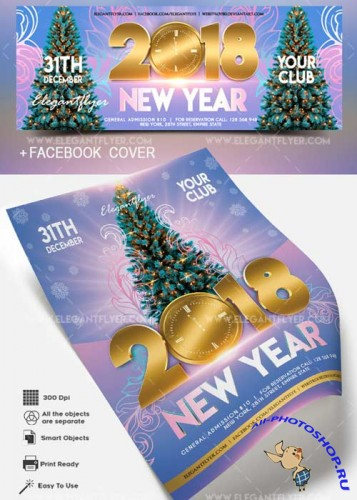 New Year V6 2018 Flyer Template + Facebook Cover