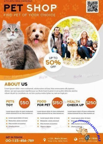 Pet Shop V22 PSD Flyer Template