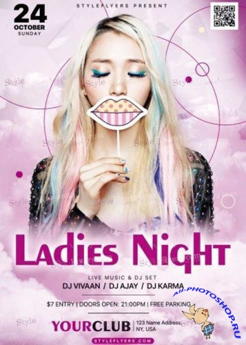 Ladies Night V44 2017 PSD Flyer Template