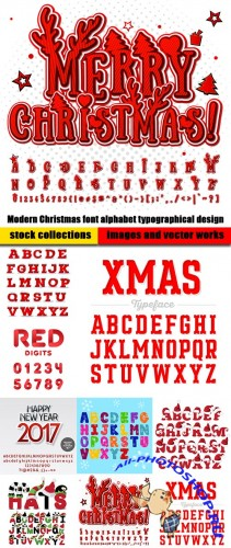 Modern Christmas font alphabet typographical design