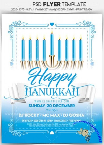 Happy Hanukkah V5 2017 Flyer PSD Template + Facebook Cover