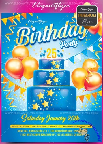 Birthday party V48 2017 Flyer PSD Template + Facebook Cover