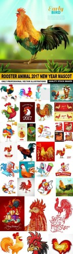 Rooster Animal 2017 New Year Mascot - 31 Vector