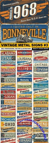 Vintage Metal Signs #3 - 20 Vector