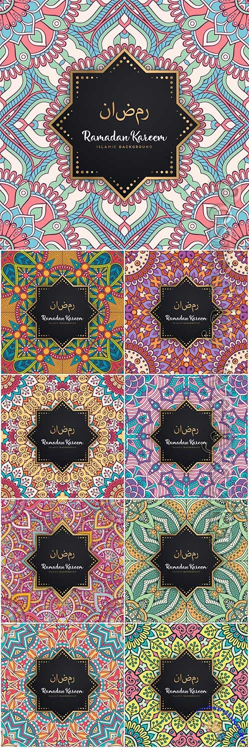 Beautiful ramadan kareem seamless pattern vector mandala