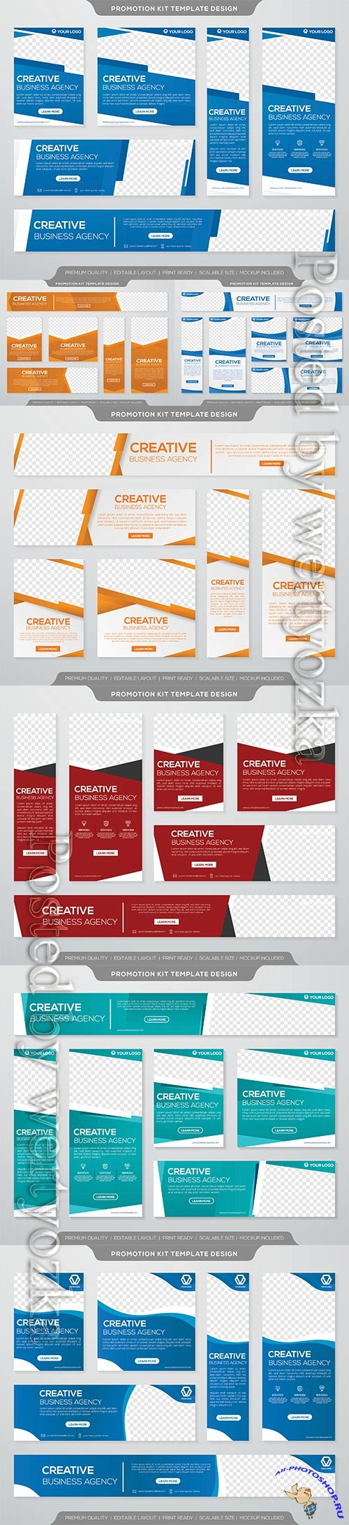 Set of vector business banner template with minimalist layout and modern style