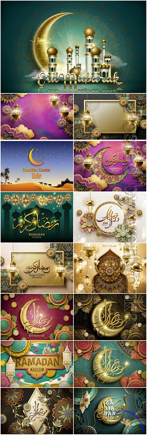 Ramadanr vector template design