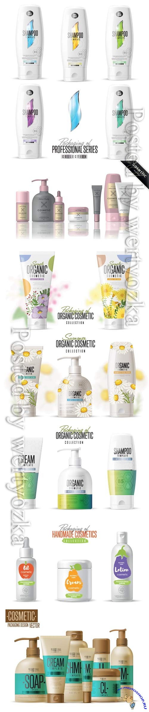Cosmetic brand template, vector packaging, body care product