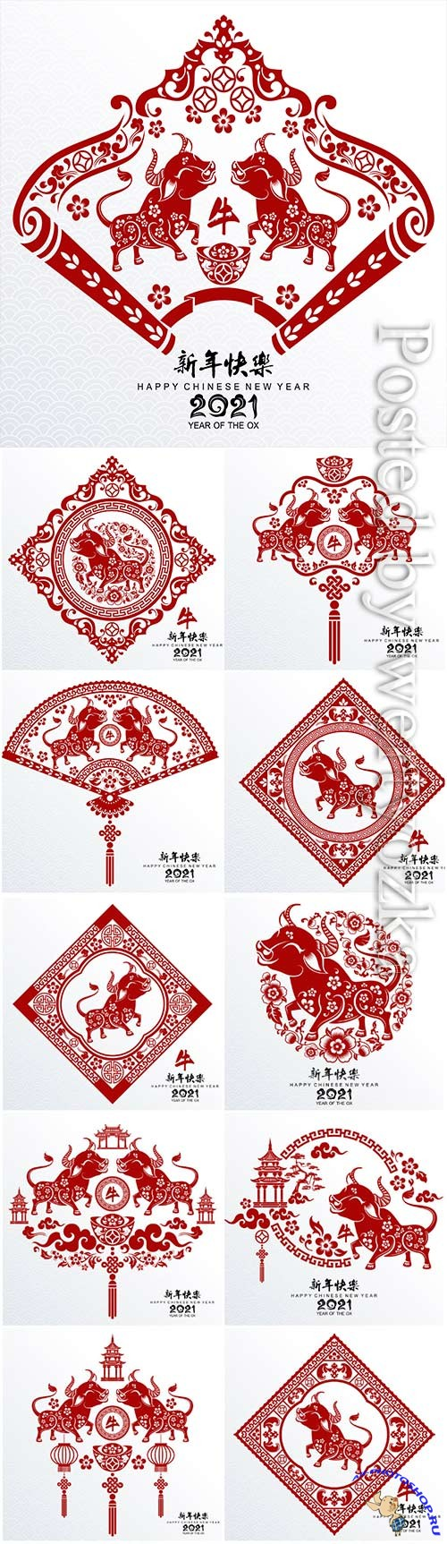 Chinese new year 2021, asian vector background