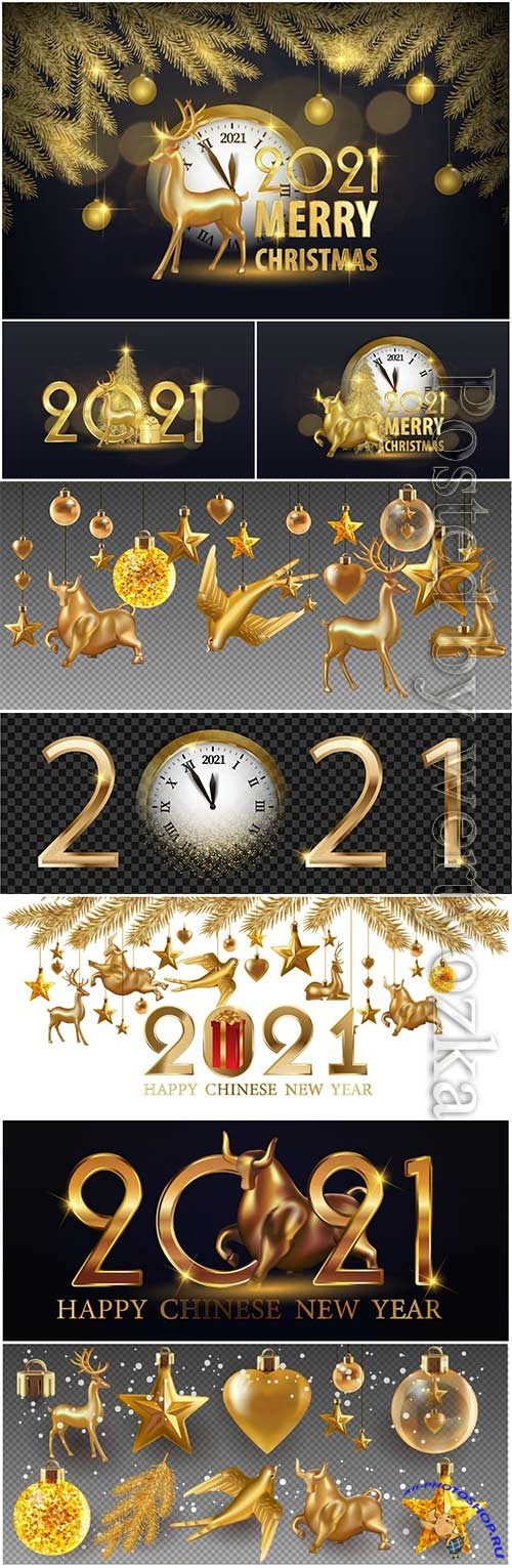 2021 gold christmas greeting vector card with gold christmas toys gift boxes