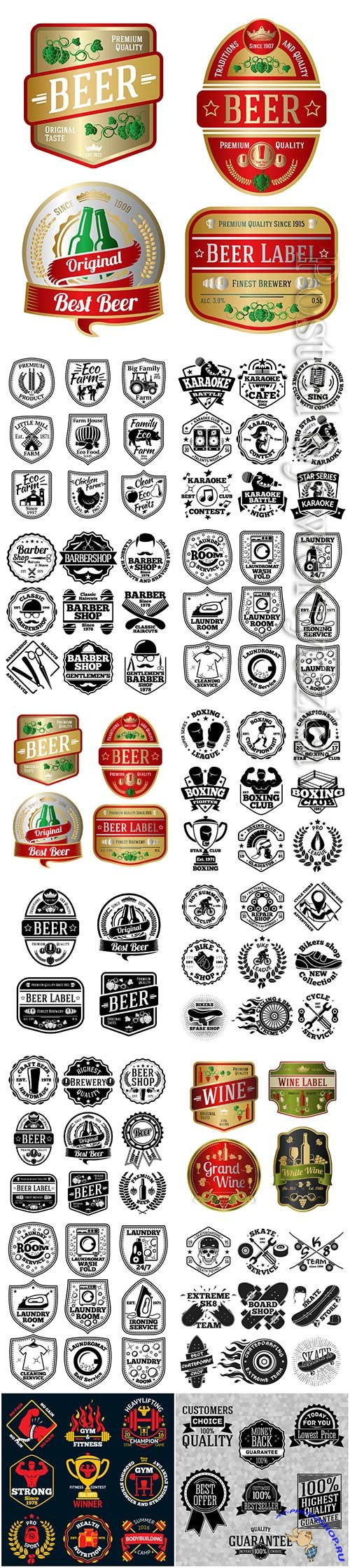 Set of labels premium vector