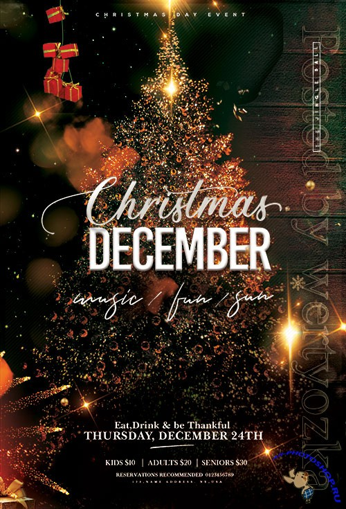 Christmas Holiday Party Event PSD Flyer Template