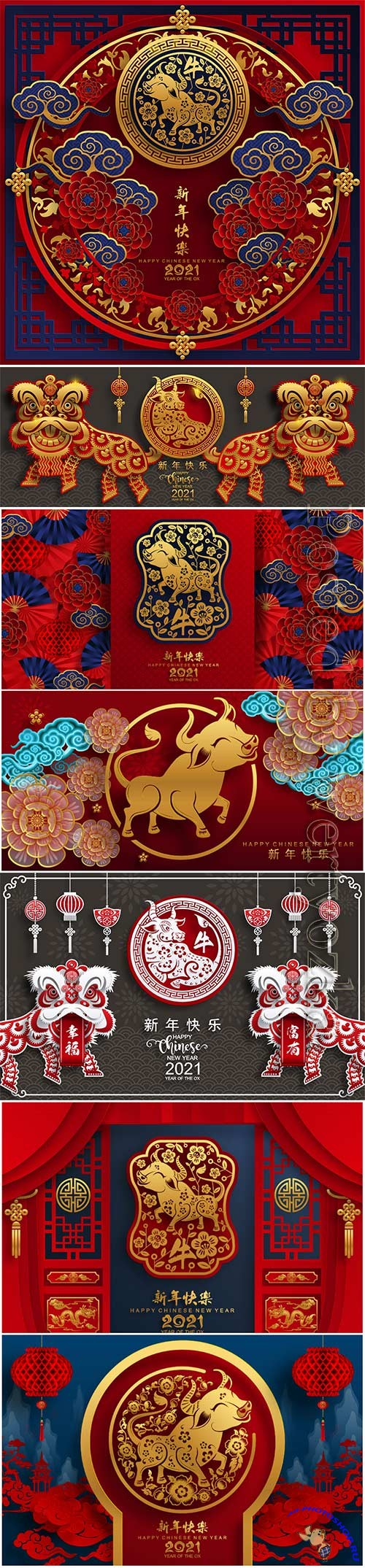 Chinese new year of the ox with craft style vector