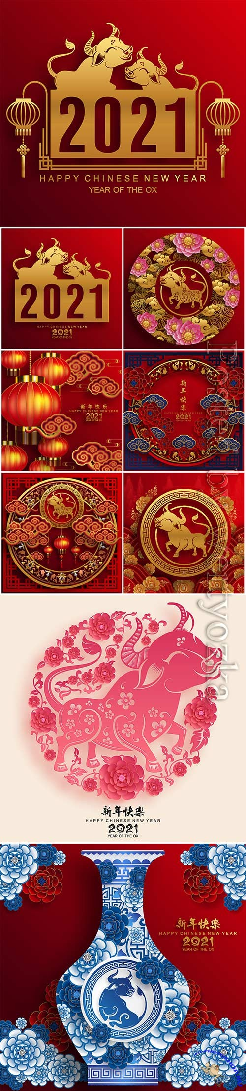Chinese new year 2021 greeting vector poster