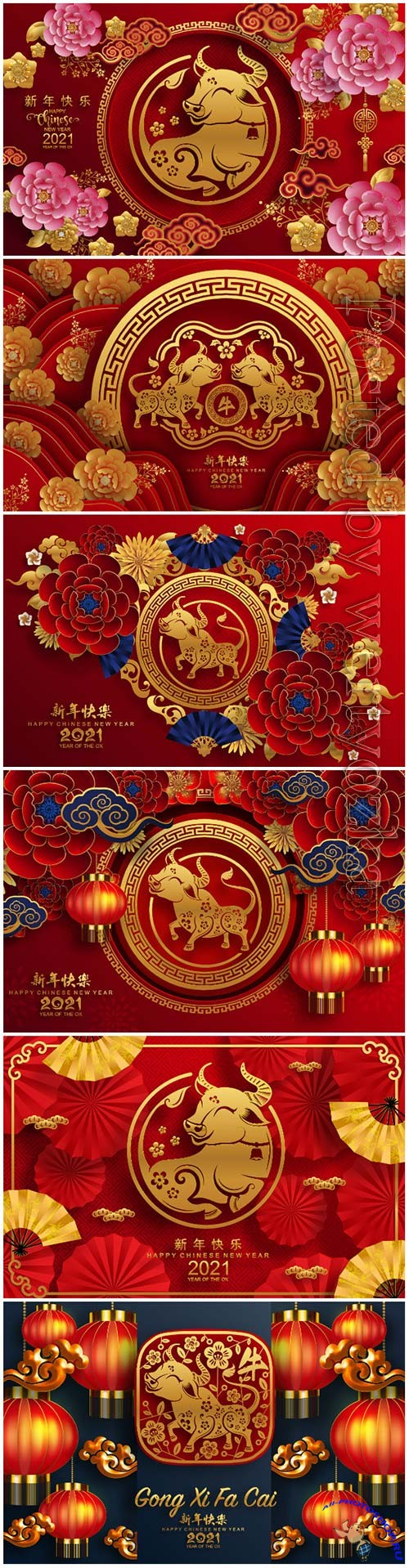 Chinese new year 2021 greeting vector card