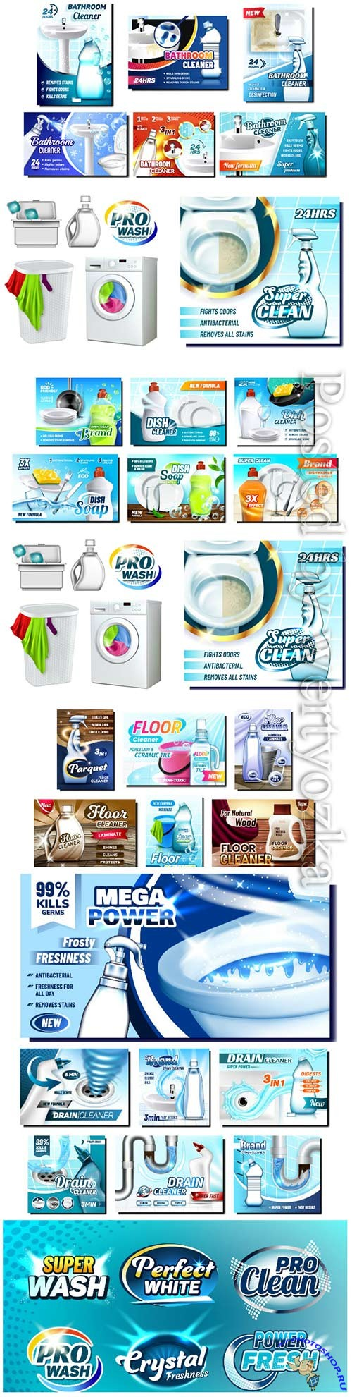 Cleaner creative promo banners vector set