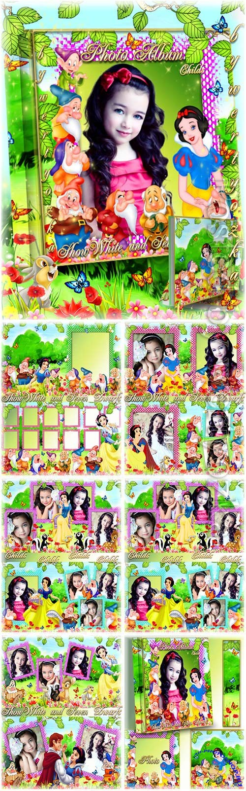 Children's photo album with snow white and gnomes