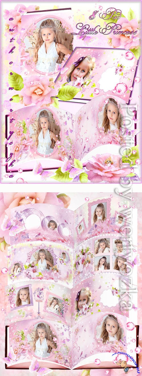 Beautiful photo album in pink colors