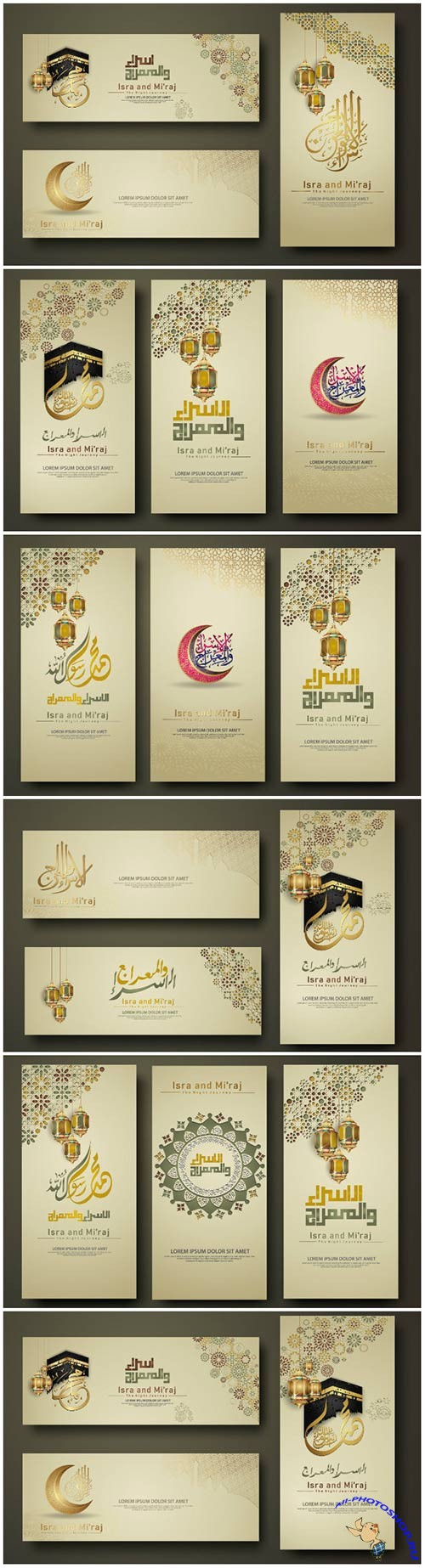 Greeting card with elegant and futuristic islamic vector design